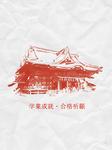 起動画面.png