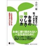 komiya_.jpg